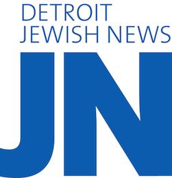 Detroit-Jewish-News-Logo.png